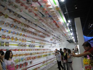Fatty visited Nissin Ramen Noodles Museum